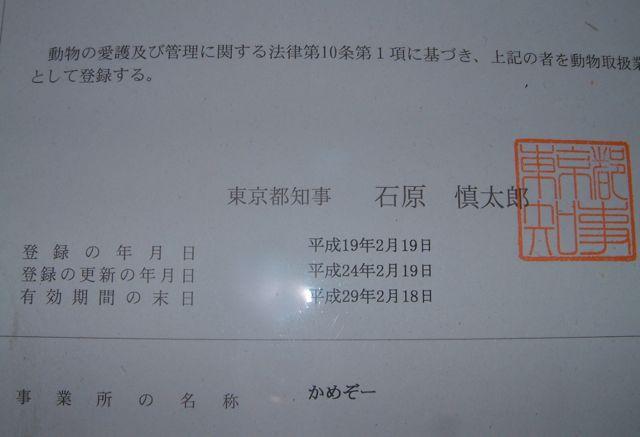 Dscf0207
